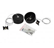 Подвесной комплект для магнитного трека DONOLUX черный Suspension kit DLM/Black