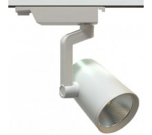 Светильник трековый светодиодный 10Вт 3000К белый TL1055W