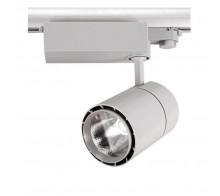 Светильник трековый TR1440 COB LED 40W серый