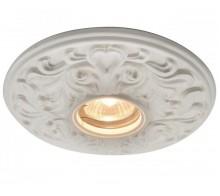 Светильник точечный ARTE LAMP A5270PL-1WH MUSTER