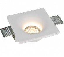 Светильник точечный ARTE LAMP A9110PL-1WH INVISIBLE