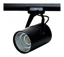 Светильник трековый светодиодный 30W 4200к 0010.2160