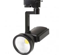 Светильник трековый светодиодный 12W 4200к, черный