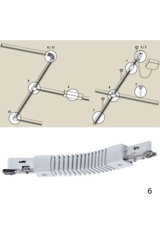 Соединитель гибкий PAULMANN 976.81 для трековой системы URAIL 230V