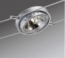 Струнный светильник PAULMANN 7059 POWERLINE