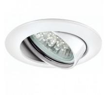 Точечный светильник PAULMANN 987.50