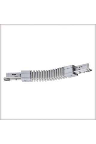 Соединитель гибкий PAULMANN 968.51 для трековой системы URAIL 230V