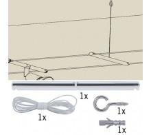 Промежуточная подвеска PAULMANN 178.14 COMBI SYSTEM