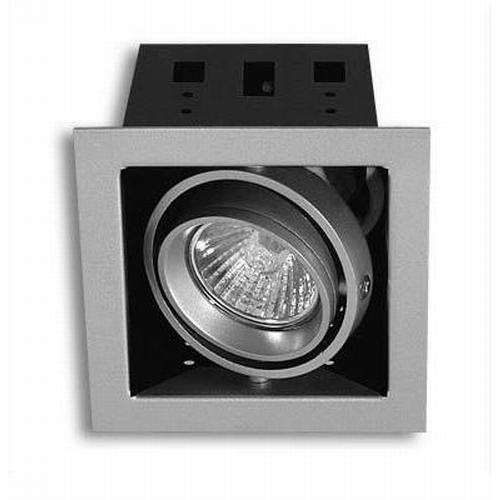 Встраиваемый светильник PAULMANN 753.01 CARDANO, 753.01