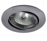 Точечный светильник LIGHTSTAR 011025 LEGA HI ADJ, 011025