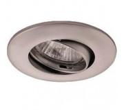Точечный светильник LIGHTSTAR 011059 LEGA LO ADJ, 011059