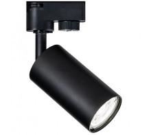 Трековый светильник E14 0010.2153 однофазный