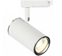 Трековый светильник GU10 ST301.506.01 однофазный