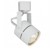 Трековый светильник GU5,3 0010.0050 однофазный