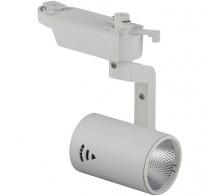 Трековый светодиодный светильник 10W 4000K Б0032097 однофазный