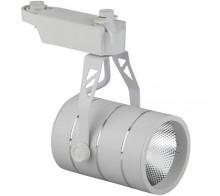 Трековый светодиодный светильник 10W 4000K Б0032105 однофазный
