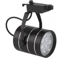 Трековый светодиодный светильник 12W 4000K Б0032110 однофазный