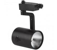 Трековый светодиодный светильник 20W 4000K Б0032101 однофазный