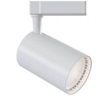 Трековый светодиодный светильник 30W 3000K TR003-1-30W3K-W однофазный