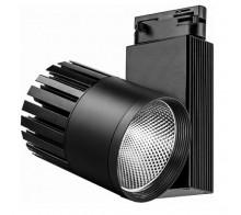 Трековый светодиодный светильник 30W 4000K 29694 однофазный