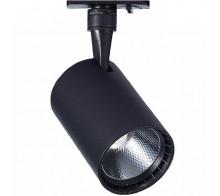 Трековый светодиодный светильник 30W 4000K ST351.446.30.24 однофазный