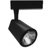 Трековый светодиодный светильник 8W 4000K 29644 однофазный