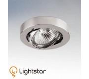 Точечный светильник LIGHTSTAR 006234 MATTONI CYL, 006234