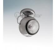 Светильник накладной Lightstar 110544 OCCHIO FABI RIFLESSO, 110544