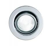 Комплект точечных светильников EGLO 87379 EINBAUSPOT, 87379