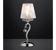 Настольная лампа ODEON 2274/1Т KVINTA