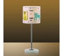 Светильник для детской комнаты ODEON 2279/1T СATS