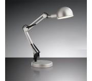 Настольная лампа ODEON 2324/1Т IKO