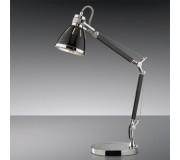 Настольная лампа ODEON 2338/1Т FARTU