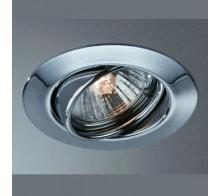 Комплект светильников Massive 59333/11/10 Opal