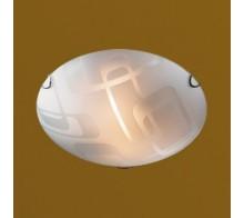 Светильник настенно-потолочный Сонекс 257 HALO