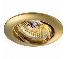 Точечный светильник NOVOTECH 369102 CROWN