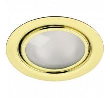 Точечный светильник NOVOTECH 369121 BASE