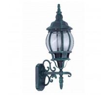 Светильник для улицы A1041AL-1BG ARTE LAMP ATLANTA