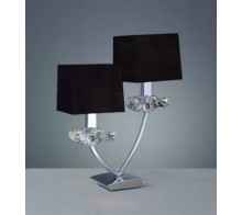 Лампа настольная MANTRA 0790 AKIRA
