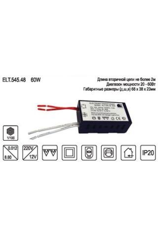 Траснформатор ELT.545.48 электронный IMEX 60 W 12 V