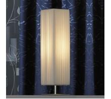 Лампа настольная LSQ-1504-01 LUSSOLE GARLASCO