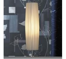Лампа настольная LSQ-1514-01 LUSSOLE GARLASCO