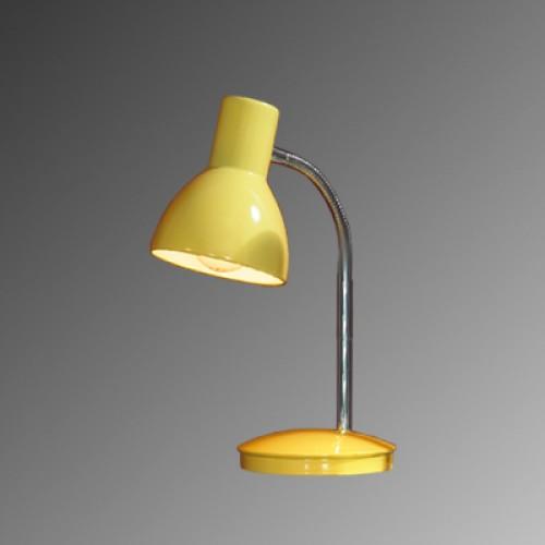 Настольная лампа декоративная Cosy A5199LT-1WH - купить в
