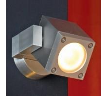 Светильник уличный LUSSOLE LSQ-9511-01 VACRI