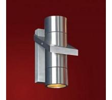 Светильник уличный LUSSOLE LSQ-9591-02 VACRI