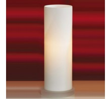 Лампа настольная LSC-4864-01 LUSSOLE VELA