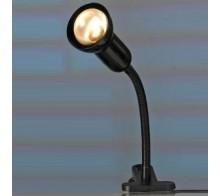 Лампа настольная LST-4514-01 LUSSOLE WARSHAWA