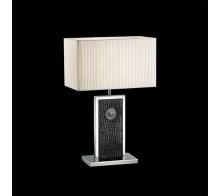 Лампа настольная LIGHTSTAR 870937 FARAONE