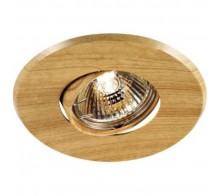 Точечный светильник NOVOTECH 369709 WOOD
