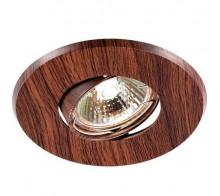 Точечный светильник NOVOTECH 369710 WOOD